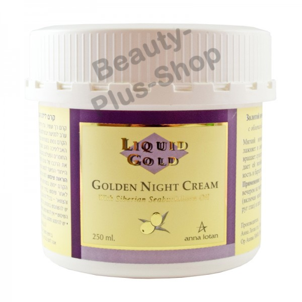 Anna Lotan - Liquid Gold Golden Night Cream 250ml