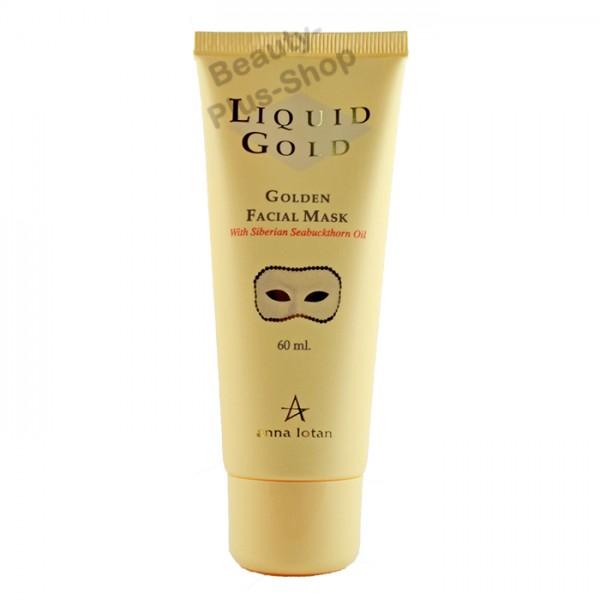 Купить Anna Lotan - Liquid Gold Golden Facial Mask