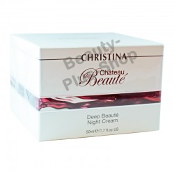Christina - Chateau de Beaute Deep Beaute Night Cream