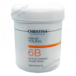 Christina - Forever Young Active Firming Algae Mask Step 6b