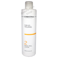 Christina - Forever Young Infra Peel Lotion Step 2
