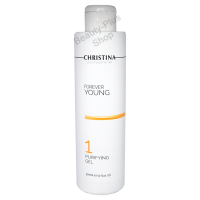 Christina - Forever Young Purifying Gel Step 1