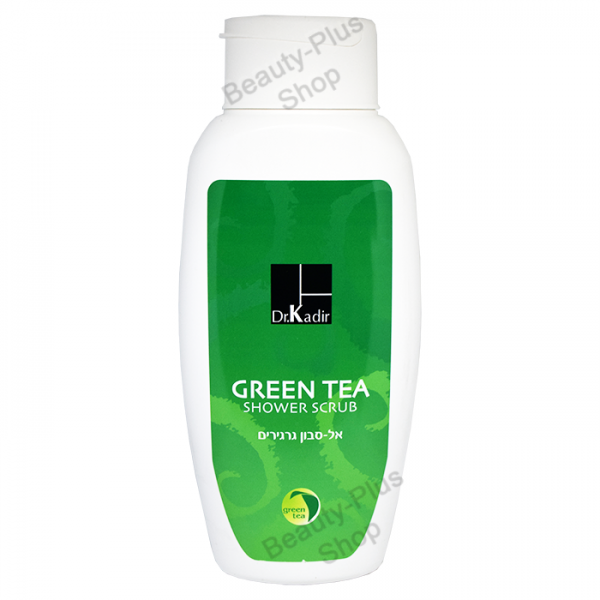 Dr Kadir - Green Tea Shower Scrub