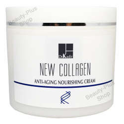 Dr Kadir - New Collagen Nourishing Cream 250ml