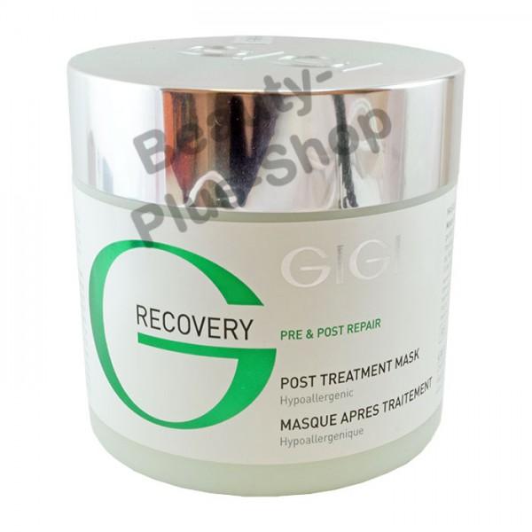 GIGI - Recovery Post Treatment Mask 250ml