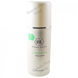 Holy Land - Double Action Face Lotion 240ml