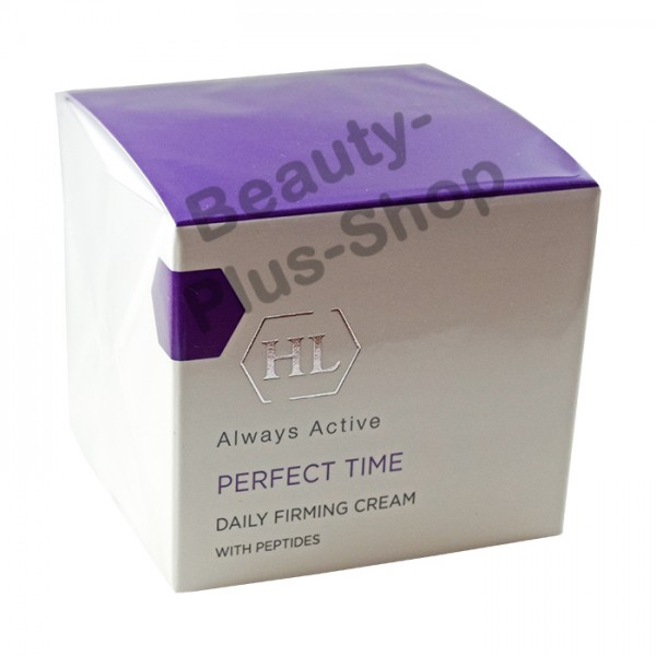 Holy Land - Perfect Time Firming Cream