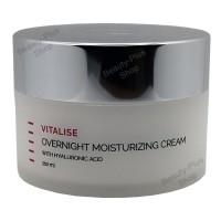 Holy Land - Vitalise Overnight Moisturizer Cream 250ml