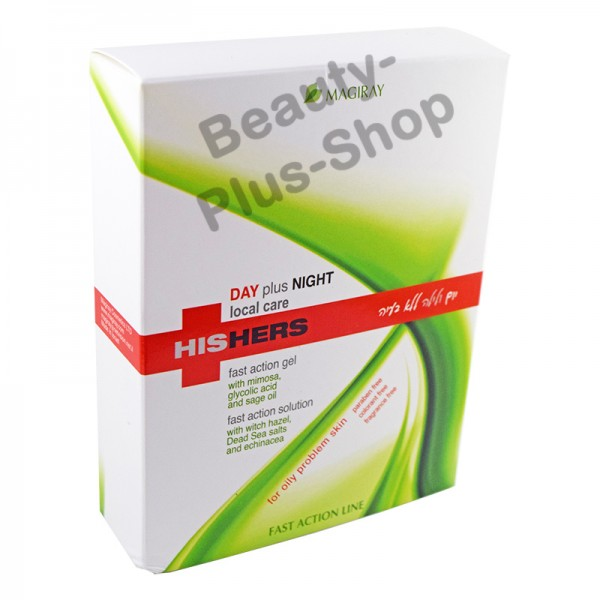 Magiray - HisHers Fast Action Day Plus Night Treatment