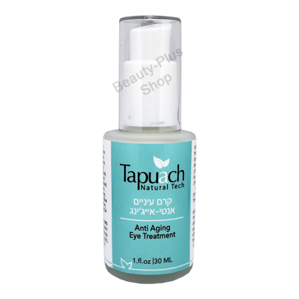 Tapuach - Anti Aging Eye Treatment