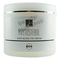 Dr Kadir - Phytosterol Anti Aging Eye Cream 250ml