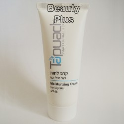 Tapuach - Dry-Normal Skin Moisturizing Cream SPF15